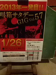 IMG_20130126_195704.jpg
