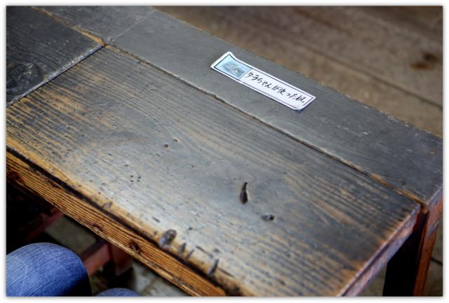 宮城県 登米市みやぎの明治村 登米市歴史資料館 教育資料館 旧登米高等尋常小学校校舎 国指定重要文化財 建造物