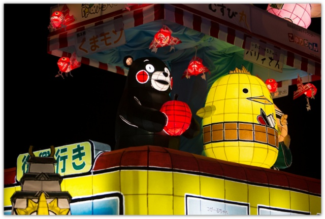 青森県 弘前市 弘前ねぷた まつり 祭り 観光 2013