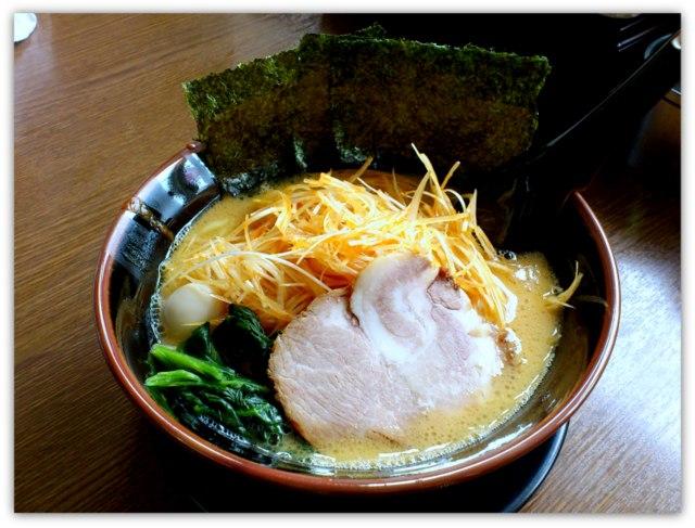 弘前 ラーメン らぅめん じょうもんや 中華そば チャーシュー ネギ 味噌 餃子 クーポン