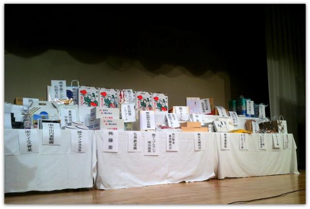 津軽南田温泉ホテルアップルランド創業40周年記念特別企画  うまいもん祭り  ~ど~んとワッショイ東北!!~