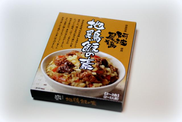 徳島県産 阿波尾鶏 地鶏飯の素