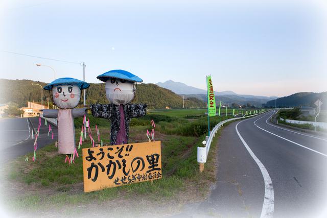 青森県 鰺ヶ沢町 かかしの里