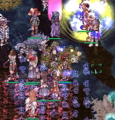 screenBreidablik1513.jpg
