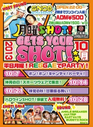 201310_GETS YOUR SHOT!