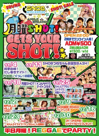 201311-12_GETS YOUR SHOT!