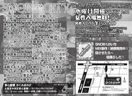 201311-12_SATC_A5裏