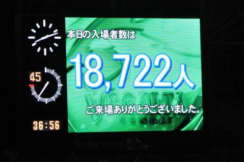 DSC_0119_20120701075456.jpg