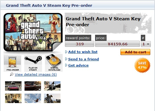 Grand Theft Auto V PC版 - Steamで予約開始?