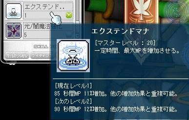 Maple121225_085920.jpg