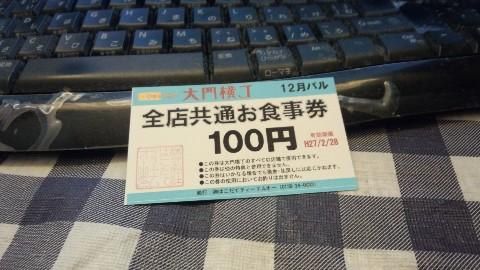 2014120619.jpg