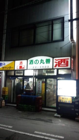 2014122101.jpg