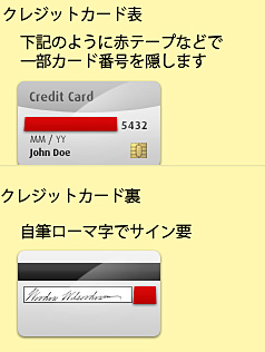 cc_depo_step5-2.jpg