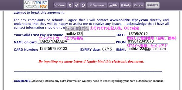 stpay_debidcard_2-1.jpg