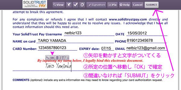 stpay_debidcard_2-4444.jpg
