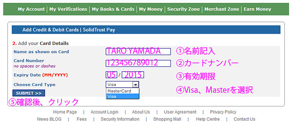 stpay_debidcard_back.jpg