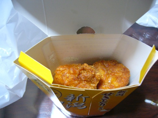 唐揚げ君カレー2