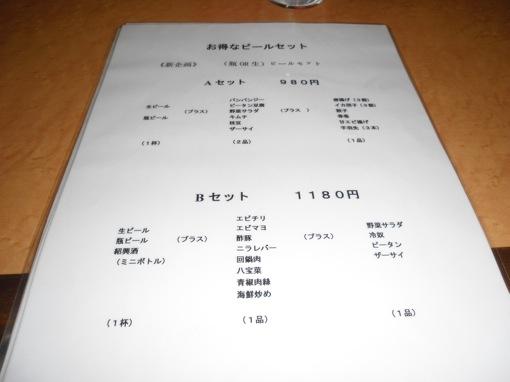 CIMG5825.jpg