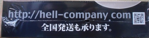 CIMG5964.jpg