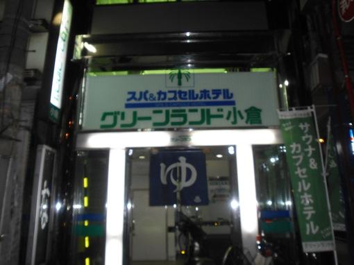 CIMG5975.jpg