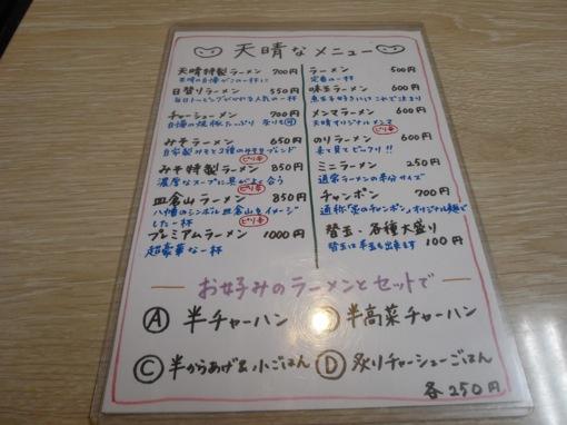 CIMG6354.jpg