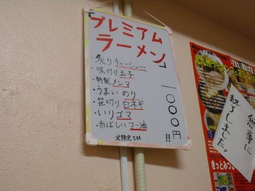 CIMG6357.jpg
