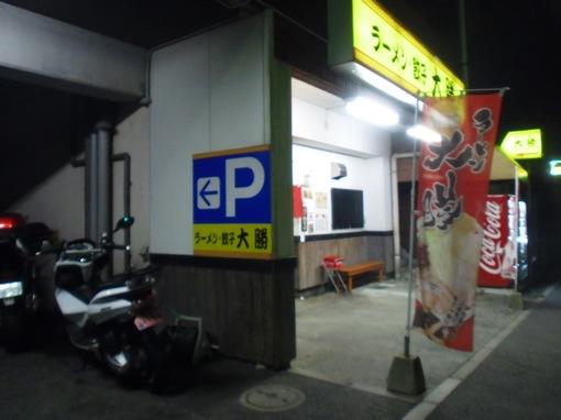 CIMG6384.jpg