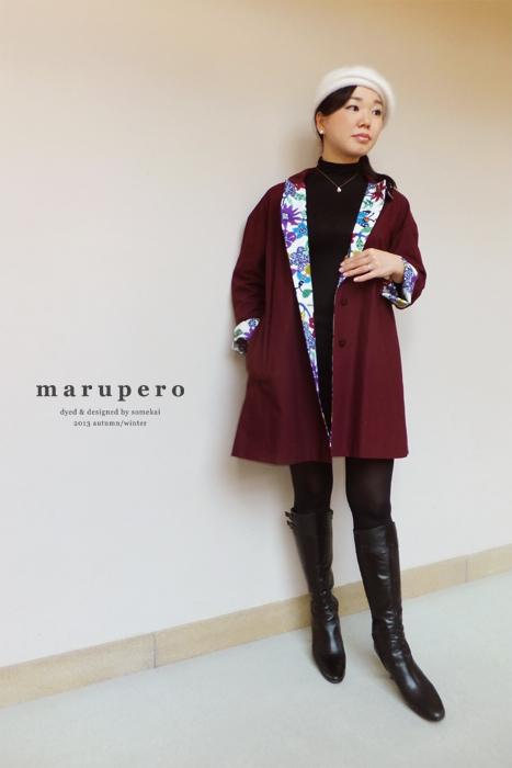 maruperow01.jpg