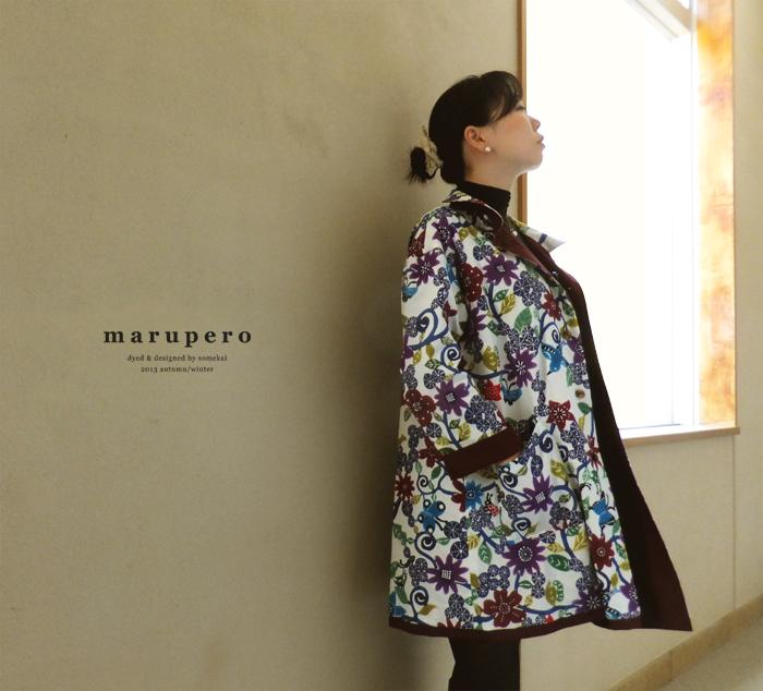 maruperow02.jpg