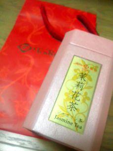 台湾みやげのジャスミン茶
