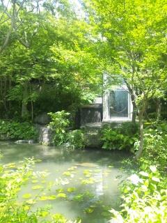 山崎山荘池