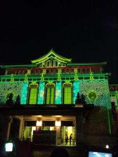 京都市美術館、ときあかり1