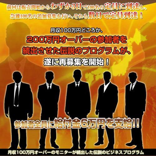 16万8千円黒字スタート