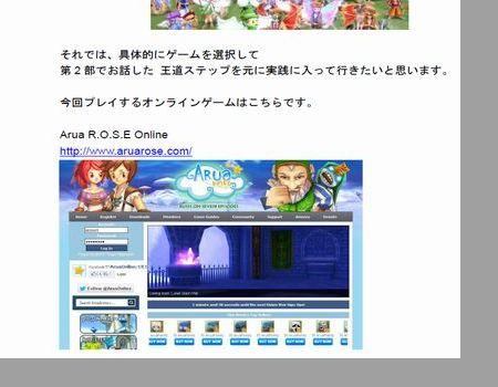 伊藤塾オンライン