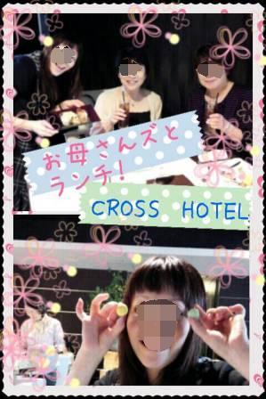 クロスホテルランチ (2)(2)