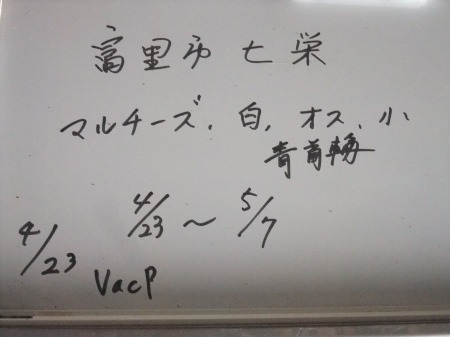 2012_0425_30.jpg