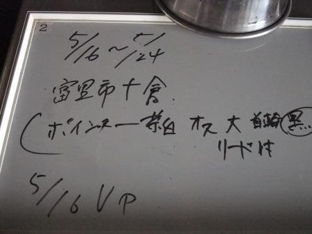 2012_0523_18.jpg