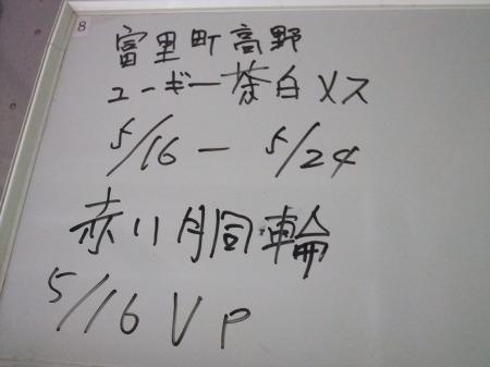 2012_0523_20.jpg