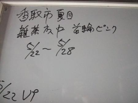 2012_0523_30.jpg