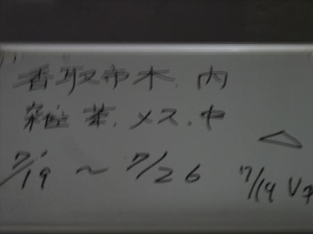 2012_0725_31.jpg