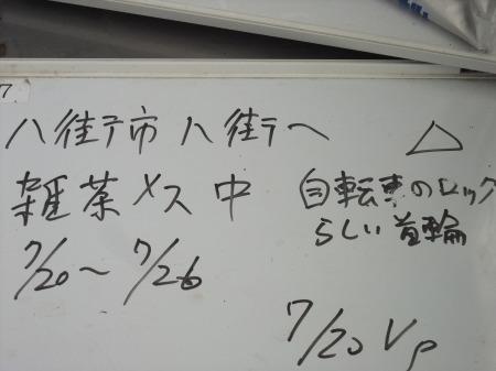 2012_0725_35.jpg