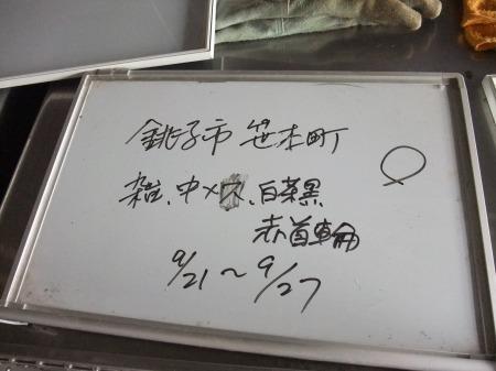 2012_0926_21.jpg