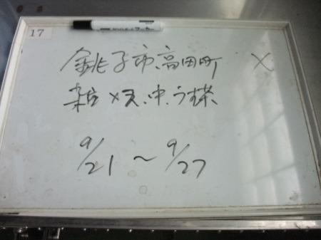 2012_0926_27.jpg