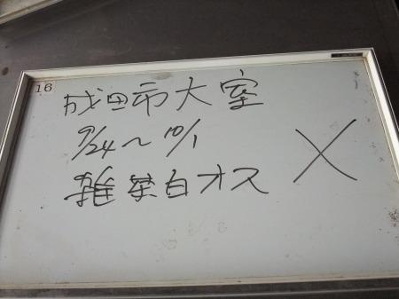 2012_0926_34.jpg