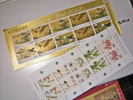 1-1記念切手