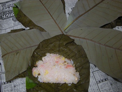4-1朴葉寿司