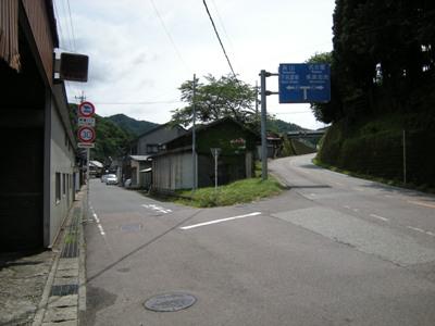 1-4国道への分岐