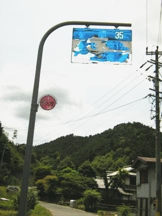 6-5標識