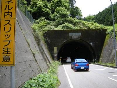 7-4トンネルくちhcvjb