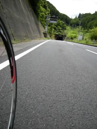 7-3トンネルへ